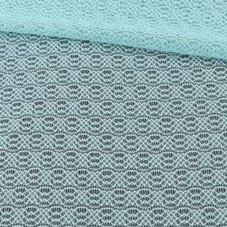Трикотажне полотно ажурне блідо-бірюзове ш.160