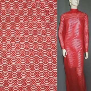 Трикотажне полотно ажурне червоне ш.160