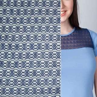 Трикотажне полотно ажурне синє ш.160
