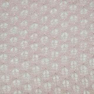 Трикотаж ажурный розовый ш.150