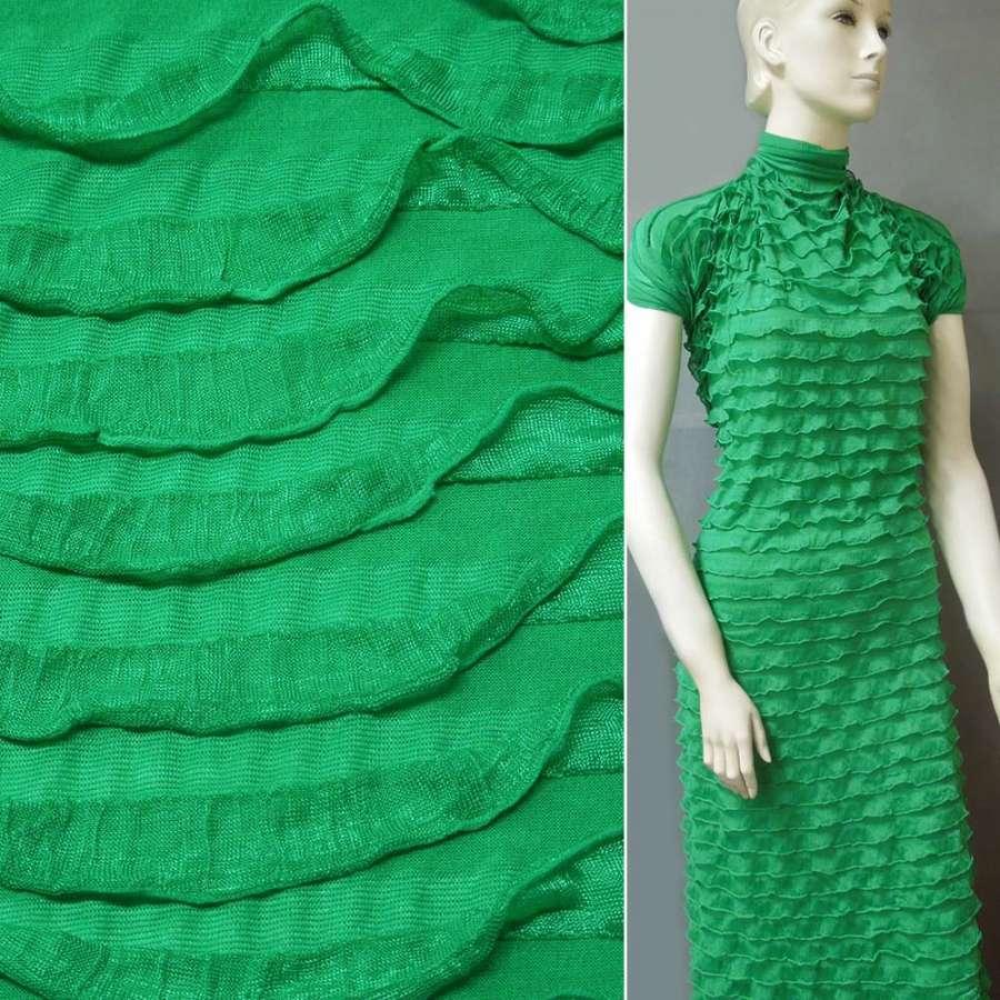 Трикотаж зеленый с рюшами ш.150