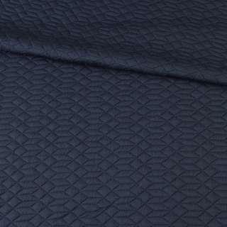 Трикотаж подвійний синій темний, стьобані квадрати, ромби, ш.155