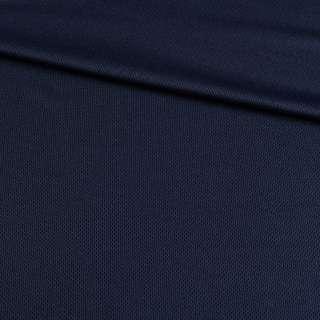 Кулмакс (трикотаж спортивный) синий темный, ш.180