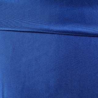 Трикотаж спорт Dazzle синій ультра, ш.180