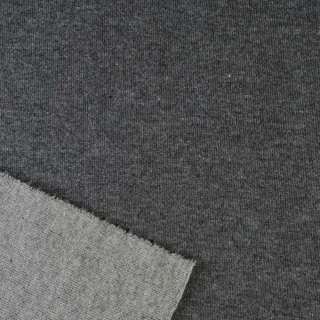 Трикотаж двухслойный серый/темно-серый, ш.165