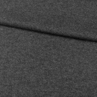 Трикотаж двухслойный серый темный, ш.165