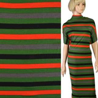 Трикотаж зелений в чорну, сіру, помаранчеву смужку 2см, ш.170