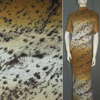 Трикотаж бежево-теракотовий з коричневий принт леопард (раппорт) ш.160
