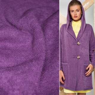 Трикотаж вязаный фиолетовый ш.178