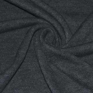 Трикотаж в'язаний сірий темний ш.175