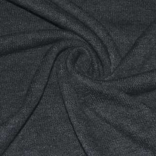 Трикотаж вязаный серый темный ш.175