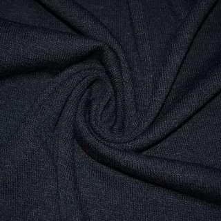 Трикотаж шерстяной синий темный с черным оттенком ш.180