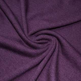 Трикотаж шерстяной темно фиолетовый ш.180