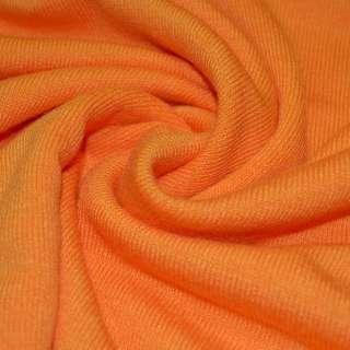 Трикотаж шерстяной оранжевый ш.180