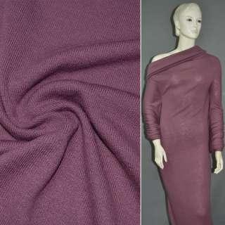 Трикотаж шерстяной серо лиловый ш.180
