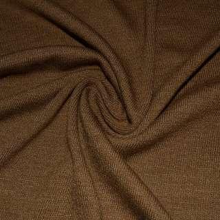 Трикотаж шерстяной светло коричневый ш.180