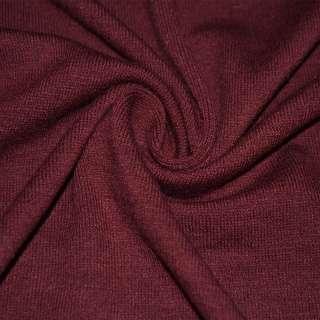 Трикотаж бордовый шерстяной ш.170