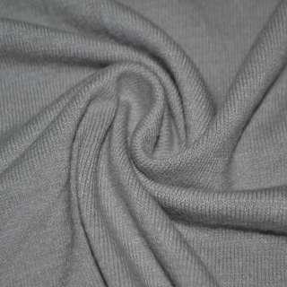 Трикотаж светло серый шерстяной ш.170