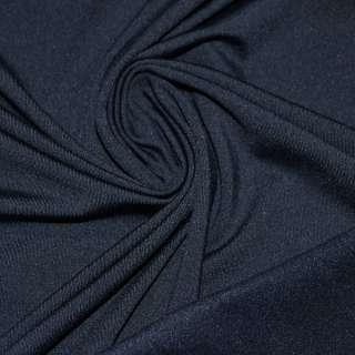 Трикотаж темно синий с начесом стрейч ш.176