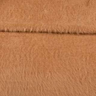 Ангора длинноворсная, трикотаж бежево-коричневая ш.200