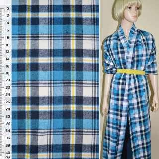 Фланель сорочкова біло-синя + жовто-чорну клітинку ш.146