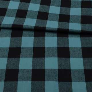 Фланель рубашечная бирюзовая в черную клетку ш.150