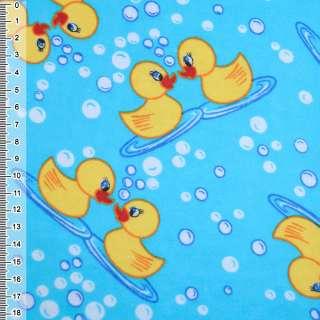 Фланель блакитна з жовтими каченятами ш.110
