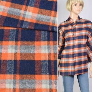 Фланель рубашечная бело-оранжево-синяя, ш.145