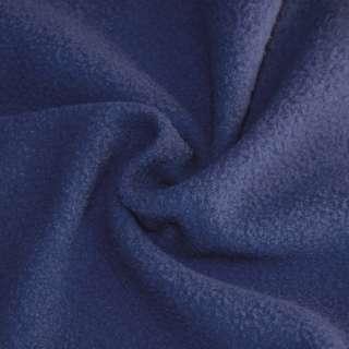 Флис сине серый ш.165