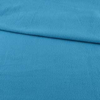 Фліс світло-синій ш.165