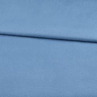 Флис голубой с синим оттенком ш.168