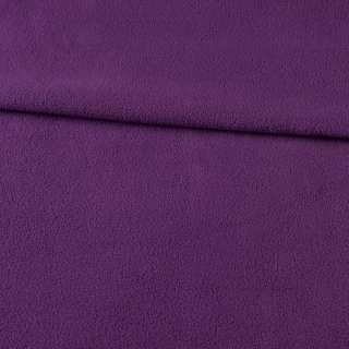 Флис фиолетовый ш.165