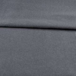Фліс сірий з блакитним відтінком ш.180