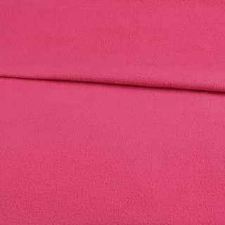 Флис розовый яркий ш.190