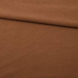 Флис коричневый светлый ш.170
