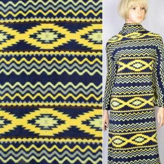 Флис синий темный в желто-серые волны + орнамент, ш.170