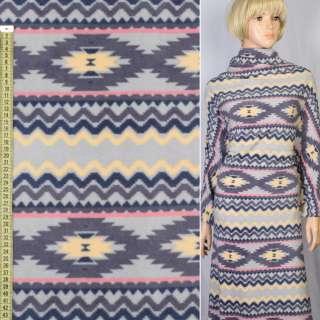 Флис серый в сине-фиолетовые + кремовые волны, ш.170