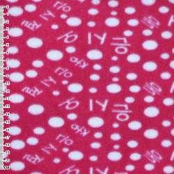 Флис красный в белые овалы ш.150
