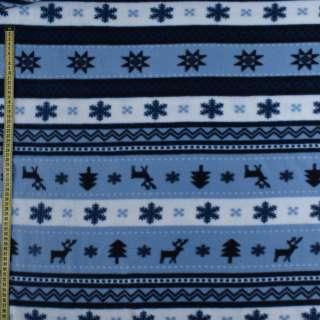 Флис в черно голубые белые полоски с оленями и снежинками ш.170