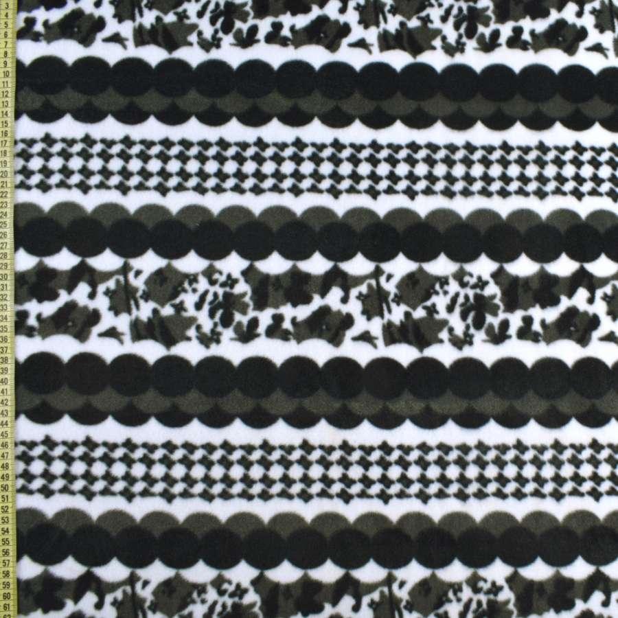 Флис белый в черно-серые круги, ш.170