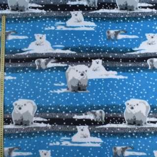 Фліс сіро-блакитний, білий ведмедик ш.165