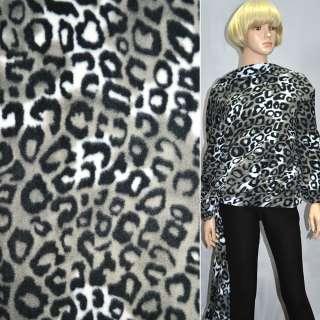 Флис серо-белый с черным принт леопард ш.163
