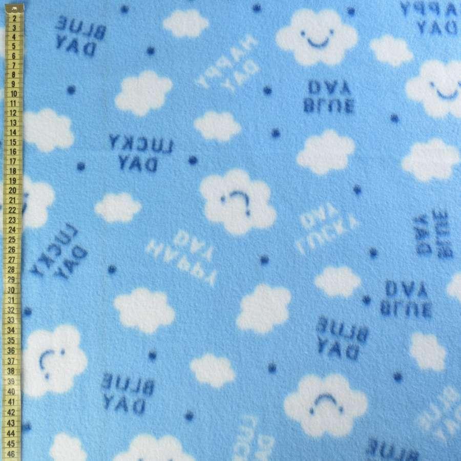 Флис голубой белые облака, ш.155