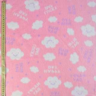 Фліс рожевий білі хмари, ш.155