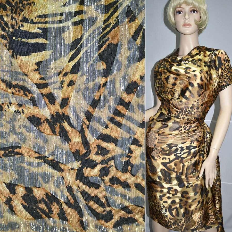 "Шовк золотисто-чорний ""леопард"" з золотим люрексом ш.140"