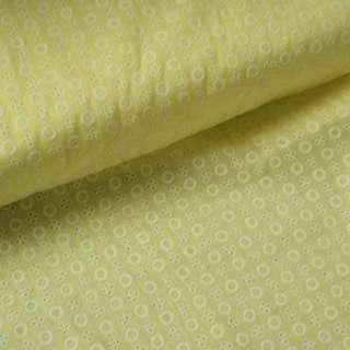 шитье светло желтое в круги и белые цветы с дырками ш.145