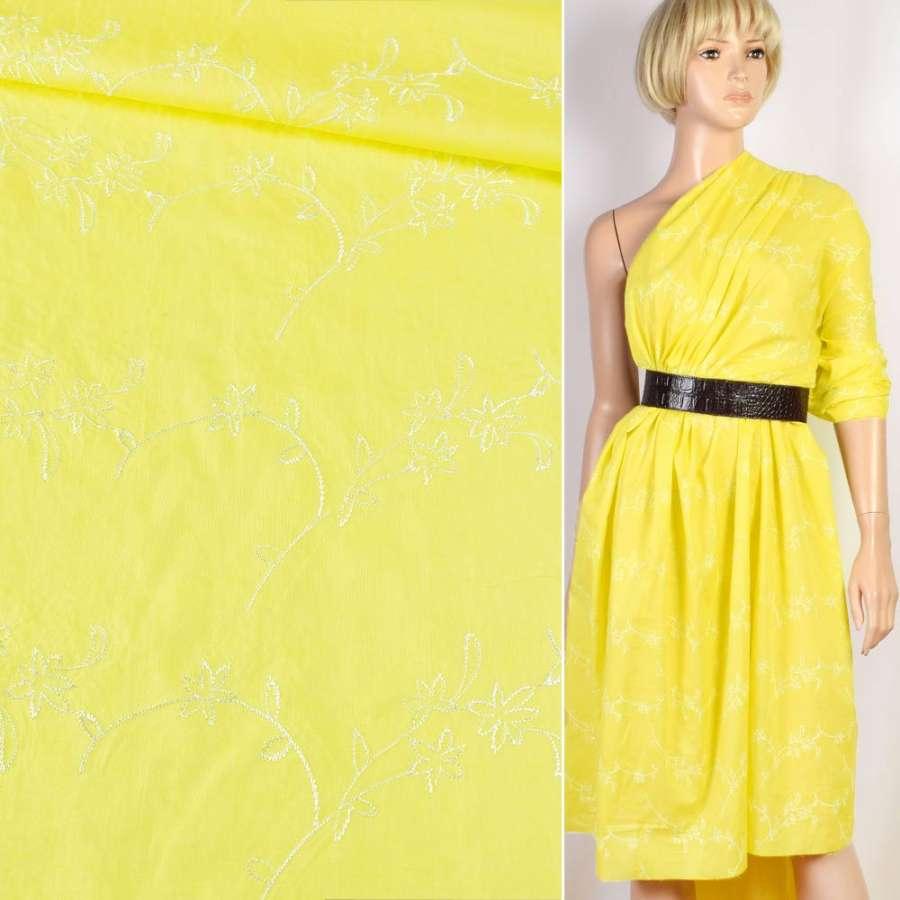 Шитье желтое хлопок с вышивкой цветы ш.136