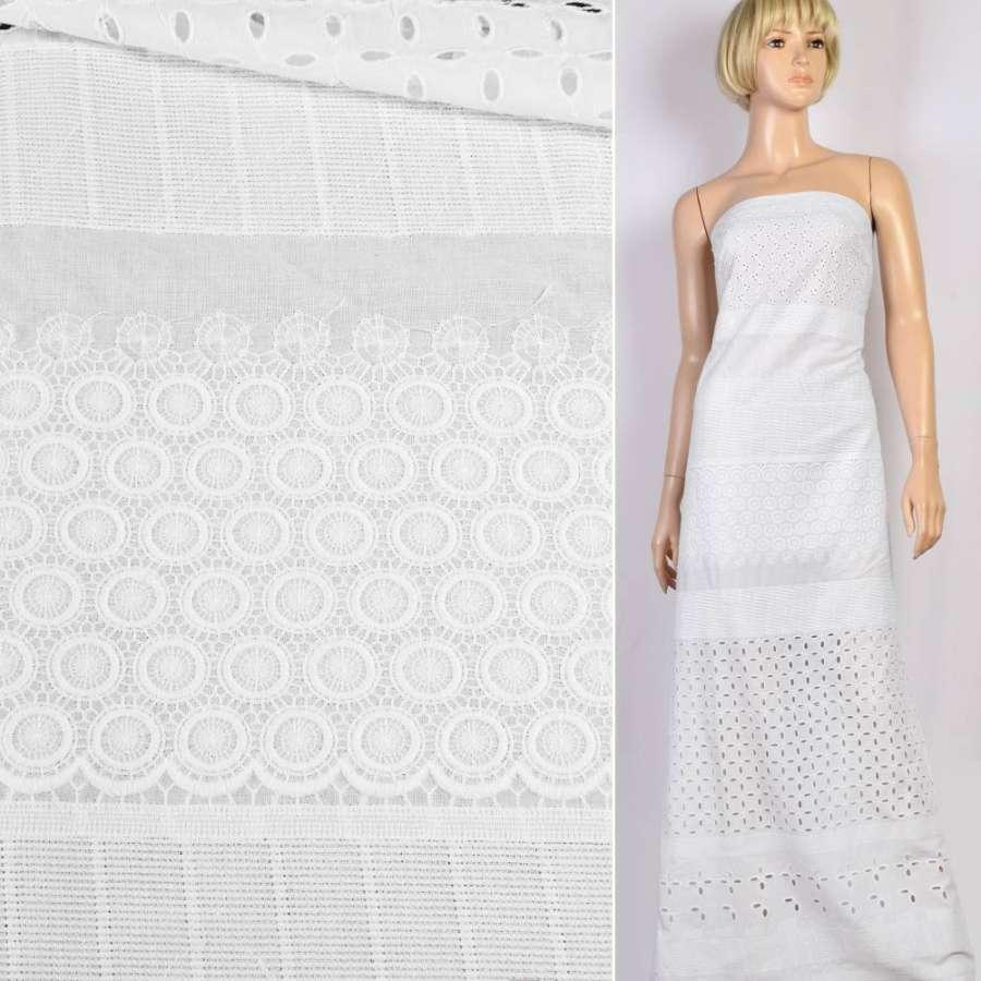 Шитье белое хлопок вышивка с просветами ш.142