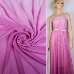 Креп-шифон розово-сиреневый радуга ш.145