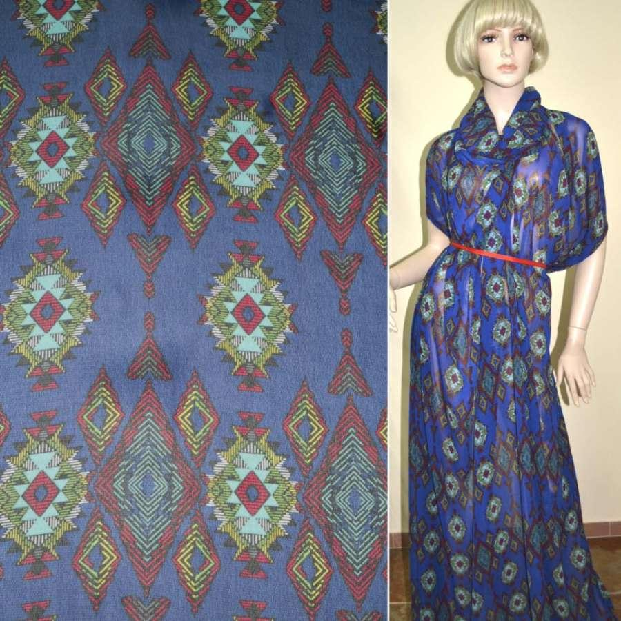Креп-шифон синий (ультра) с разноцветным геометрическим рисунком ш.150
